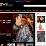 hotnewsbg